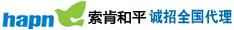 索肯和平(上海)电气有限公司