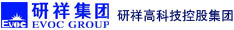 研祥高科技控股集團