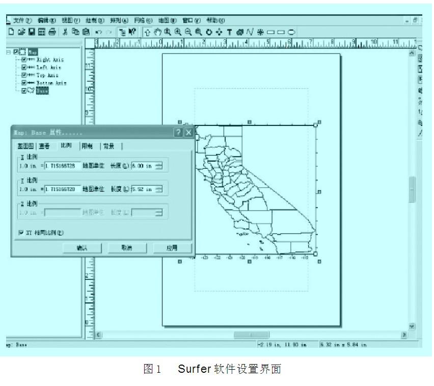 surfer怎么画等值线_photoshop如何用画笔把线画斜_画根轨迹线中阻尼比线是什么