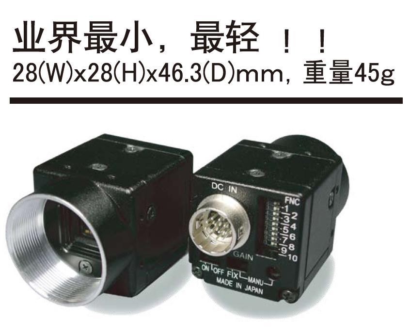 工业摄像头sentech ccd