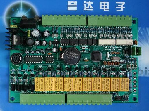 中间继电器m