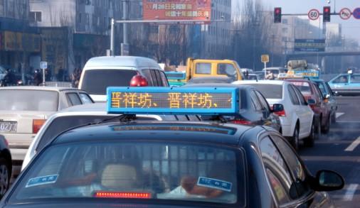 重庆长寿区出租车顶灯广告_玉溪重庆led出租车顶灯广告屏车载led屏