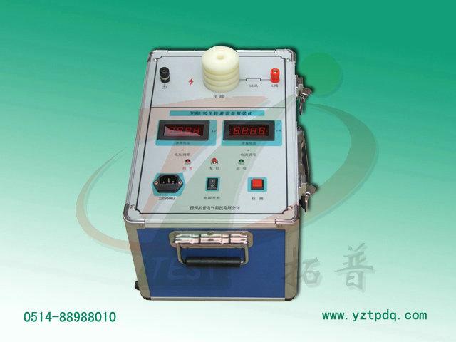 氧化锌避雷器测试仪生产供应商 >> 氧化锌避雷器测试仪生...