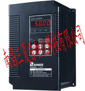 正弦变频器sine303系列开环矢量控制变频器
