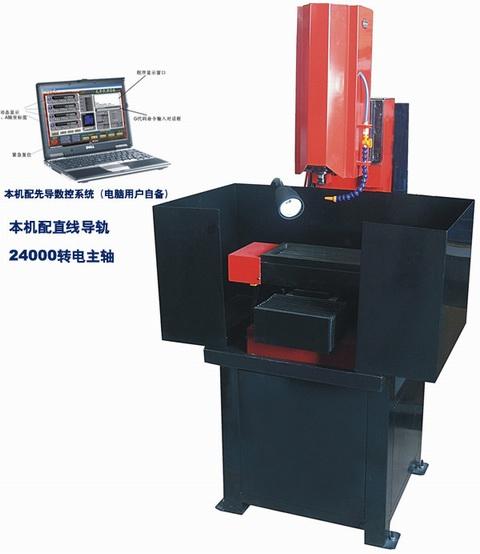 小型数控铣床-自动化产品库-中国自动化网