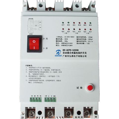 100~800a三相自动重合闸漏电保护开关
