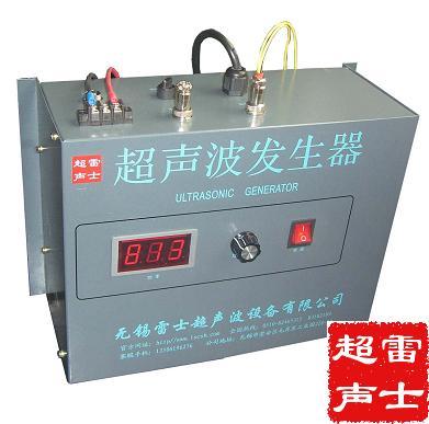 雷士扫频电路超声波发生器
