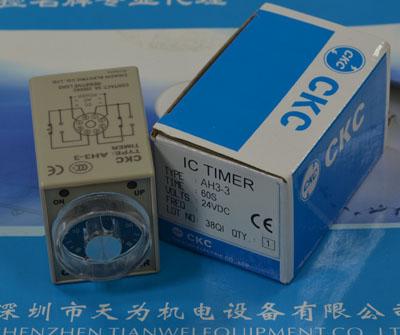 台湾松菱ckc时间继电器 ah3-3