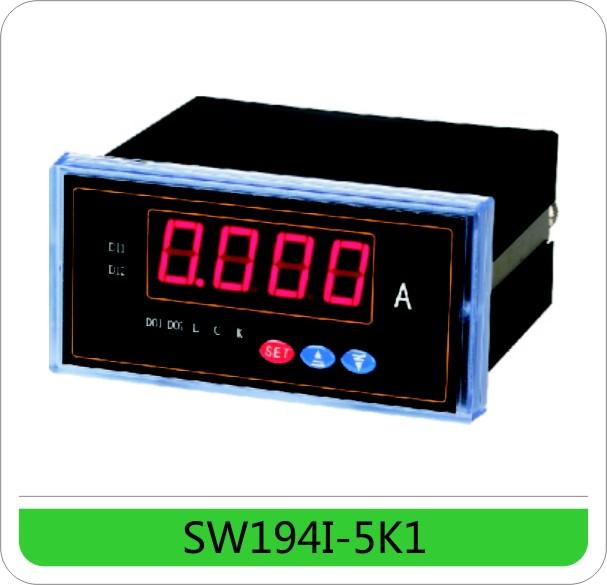 sw194i-5k1单相数显电流表