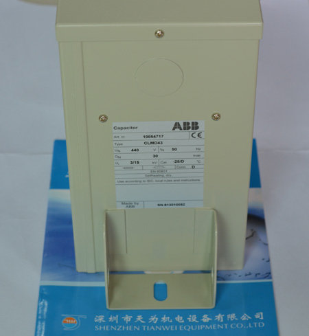 tag tag tag tag abb low voltage abb low voltage products abb low above