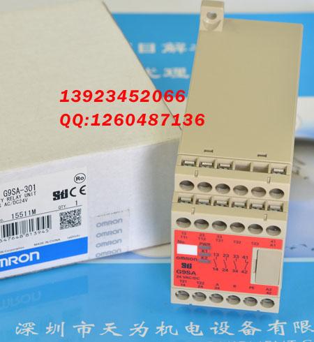 欧姆龙安全继电器g9sa-301