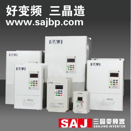 三晶变频器 矢量通用型系列变频器