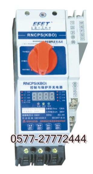 cd3e电动机控制保护器接线图