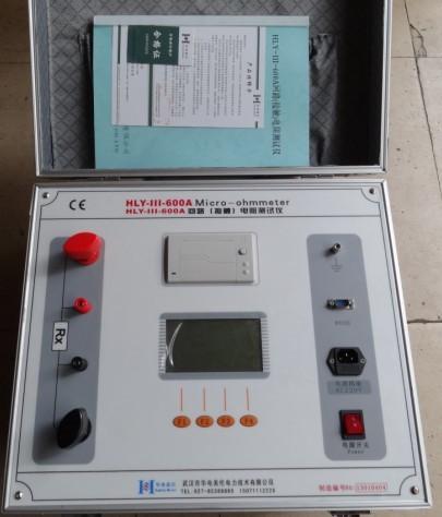 hly-iii-600a回路电阻测试仪是用于测量开关